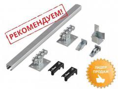 Набор-комплект для сварки сдвижных ворот! 8500 руб